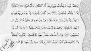 Cooking | خالد الجليل سورة البقره رمضان 1432 هـ | خالد الجليل سورة البقره رمضان 1432 هـ