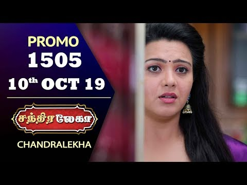 Chandralekha Promo 15-10-2019 Sun Tv Serial Online