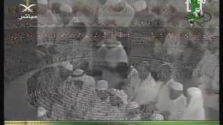 Sheikh Abdullah Awad Al-Juhany - Surah Al Furqan