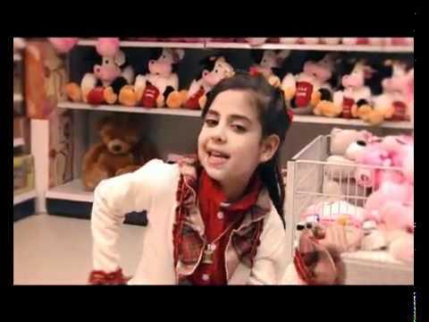 Toyor Al Jannah video