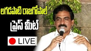 Lagadapati Rajagopal Press Meet | Telangana Assembly Election Survey 2018| TopTeluguMedia