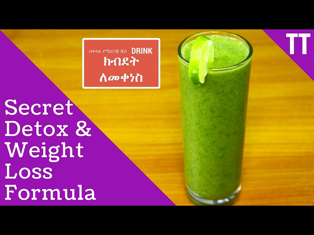 Eat Healthy | Secret Detox and Weight Loss Formula - Amazing Juice