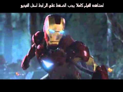Marvel's The Avengers full movies كاملا مشاهده الفيلم المنتظر افنجرز