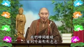 0022 - Kinh Đại Phương Quảng Phật Hoa Nghiêm, tập 0022