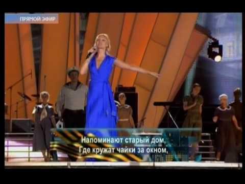 Выступление Кристины Орбакайте с песней «Тучи в голубом» на концерте «И помнит мир спасенный» 9 мая в День победы