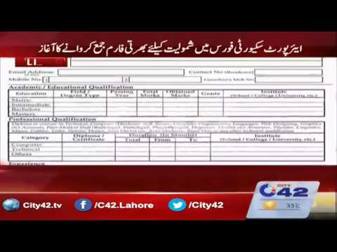 Airport Security Force recruitment form for inclusion in submission