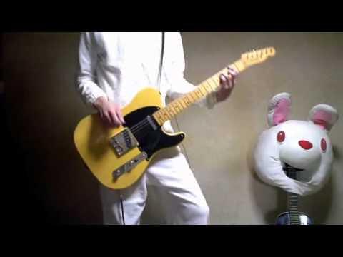 東京事変 電波通信 ギター 弾いてみた