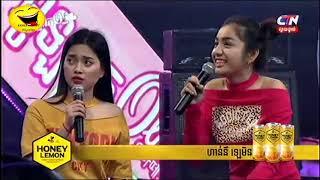 រឿង៖ ឪកូរ ក្រុមកំប្លែងពាក់មី CTN Pekmi Comedy 14 January 2019