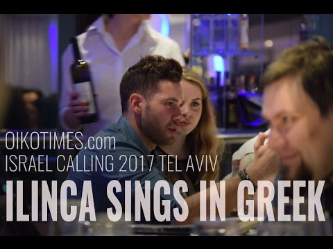oikotimes.com: Ilinca (Romania 2017) performs a song in Greek in Tel Aviv