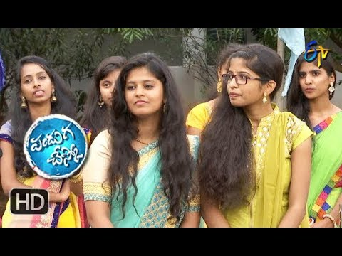 Panduga Chesko | 5th September 2018 | Full Episode | ETV Telugu