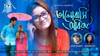 Valobashi Obiroto | Kazi Shuvo | Sharalipi | Sajib Khan | Subha Ahmad | New Music Video 2017