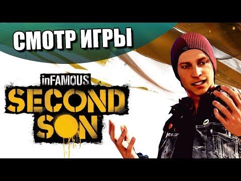 Infamous: Second Son - ПЕРВЫЙ ВЗГЛЯД