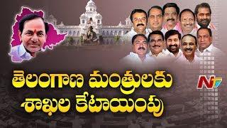 తెలంగాణ మంత్రులకు శాఖలు కేటాయించిన కేసీఆర్ | Telangana  Cabinet Ministers List