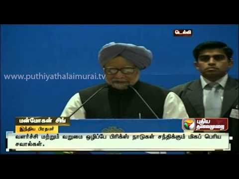 Autonomy of Public Sector Enterprises - Manmohan Singh