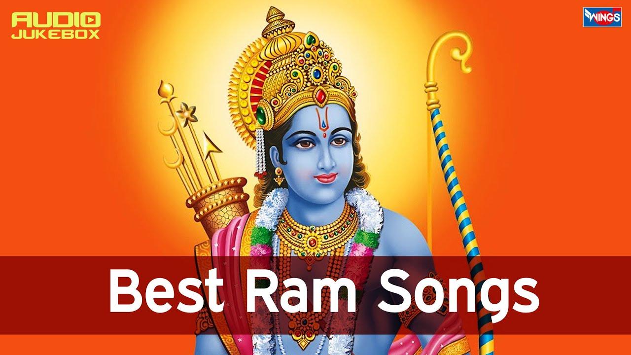 Shree Ram Bhajan Sri Ram Navami राम नवमी Shree Ram