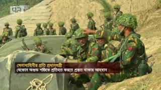 Bangladesh Army Training