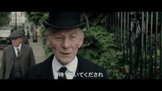 シャーロック・ホームズの冒険 第33話
