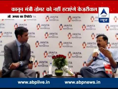 Arvind Kejriwal defends  Law Minister Jitender Singh Tomar