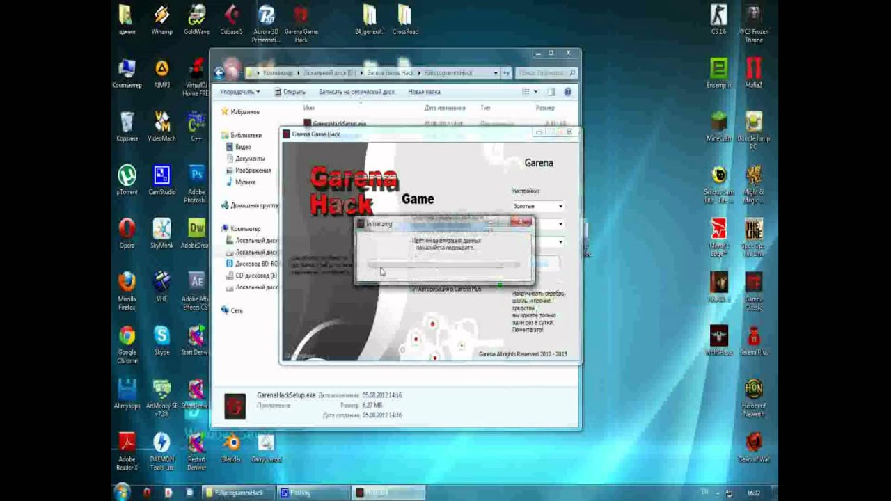 Garena Для Windows 7