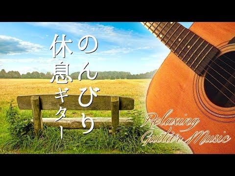 Best Songs Of Yiruma ♫ Yiruma Greatest Hits 2018 ♫ Yiruma Piano Playlist