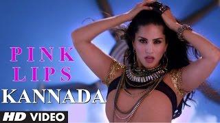 Hate Story 2: Pink Lips Kannada Version Ft. Hot Sunny Leone   Khushbu Jain & Saket