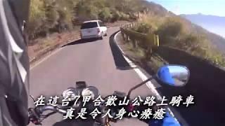 【高山機車露營】海拔2500公尺福壽山農場露營區20190130