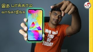 Samsung Galaxy M20 Full Review w/ Pros & Cons | Tamil Tech
