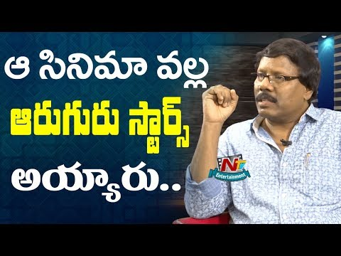 Taj Mahal Movie Introduced Stars To Telugu Cinema Industry: Muppalaneni Shiva || NTV Entertainment