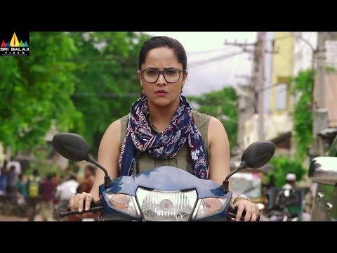 Gayatri Movie Trailer | Latest Telugu Trailers 2018 | Mohan Babu, Vishnu Manchu, Shriya, Anasuya thumbnail