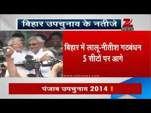 Bihar bypoll results: BJP leads by 5 seats