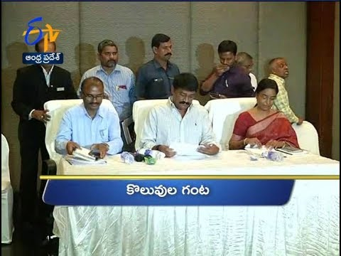 Andhra Pradesh | 25th October 2018 | Ghantaravam 10 AM News Headlines