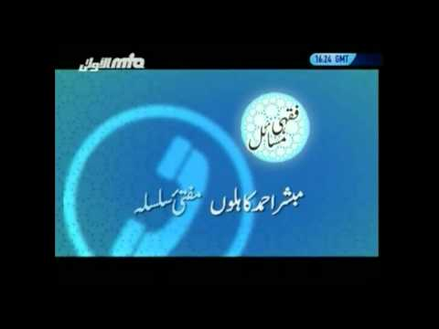 How To Offer Namaz While Travelling. video