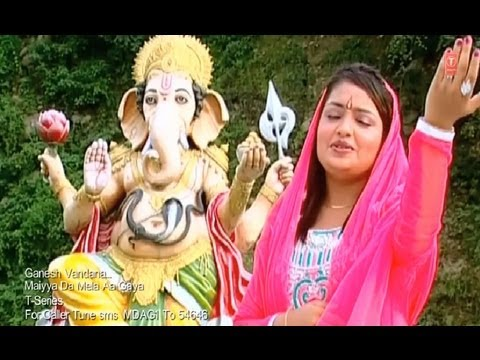 Ganesh Vandana Ganesh Bhajan By Sonia Sharma Full HD Song I...