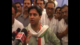 Tez News –Congress May Project Jyotiraditya Scindia as CM candidate