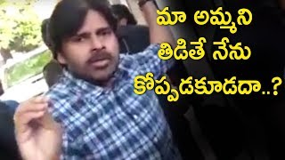 Pawan Kalyan Message To Fans | Pawan Kalyan Meets Fans | Pawan Kalyan About His Fans