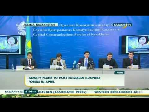 Евразийский Бизнес Форум пройдет в Алматы 17-18 апреля