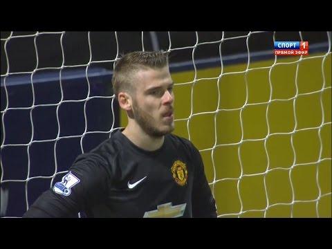 David De Gea Vs. Preston North End 14-15 [Away] [HD 720p]