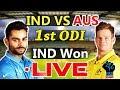 Live Match: INDIA won by 26 Runs,1st ODI, India vs Australia Live Cricket Score #INDvAUS Hightlights MP3