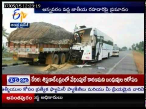 Volvo Bus Rams Into A  Lorry On Annavaram National High Way, 7 Seriously Injured