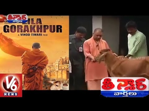 "BJP Leaders Protests Against Filmmaker Of ""Zila Gorakhpur"" 