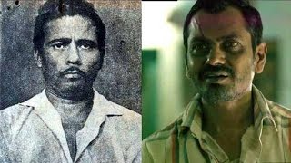 Raman Raghav : Full Story of a psychopathic serial killer | वनइंडिया हिन्दी