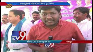Poll Telangana : Political heat in Telangana ahead of Assembly elections - 22-10-2018