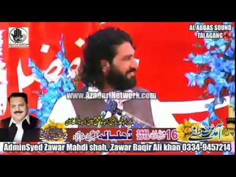 Zakir Ijaz Jhandvi || Jashan 16 Rabi Awal 2018 Dalyala ||