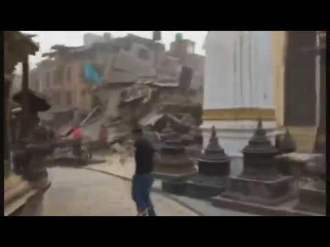 רעידת האדמה בנפאל