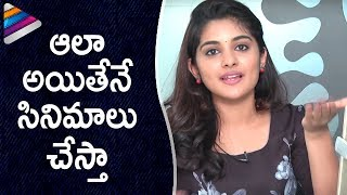 Nivetha Thomas Accepts with her Fan | Ninnu Kori Movie Interview | Nani | Aadhi | Telugu Filmnagar