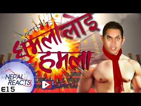 Dhamala Lai Hamala ! Nepal Reacts!