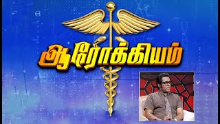 Aarokiyam - Medical Interview (26-09- 2020) |