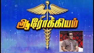 Aarokiyam - Medical Interview (26-09- 2020) |
