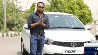 Tata Tigor EV Review In Hindi | Auto India