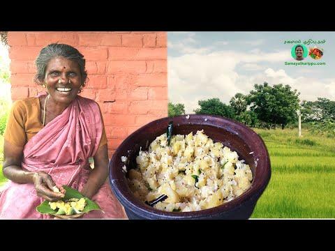 அருமையான சுவையில் அவித்த மரவள்ளிக்கிழங்கு|Maravalli Kizhangu Cooking in Village|Periya amma samayal